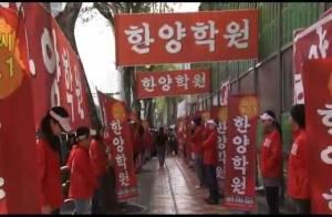 2011년 1회 중입검정고시 응원 영상