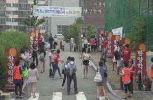 2013년 2회 검정고시 현장스케치