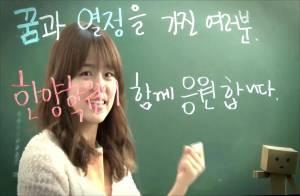 한양학원 홍보영상