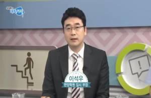TBS 학교 밖 청소년을 위한 진학상담 이석우 -한양학원입시부장, 양홍모-국자감 대표강사