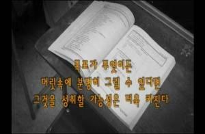 2010년 2회 검정고시 시험장에서
